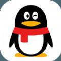 手机QQ6.5.0官方苹果版下载