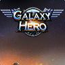 Galaxy Hero手游