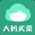 �W上�I菜app