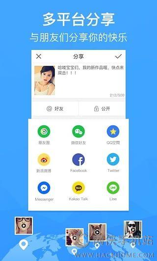 快手直播间下载app官方手机客户端图3: