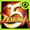 泽诺尼亚5无限zen币中文修改安卓版 v1.2.0