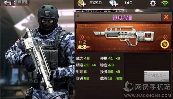 cf枪排行榜_cf玩爆破GP枪排行榜
