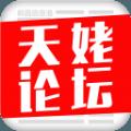 新昌信息港官网手机版下载 v1.3.2