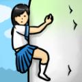 紧紧抱住大根萝卜的女高中生手机游戏官网下载 v1.1.1