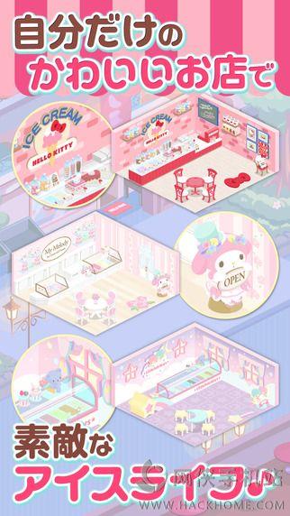 Hello Kitty冰品铺手游官网IOS版图4: