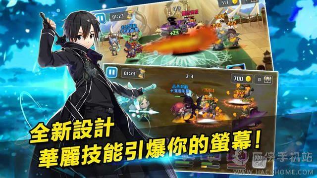 虚空物语游戏官方网站版图2: