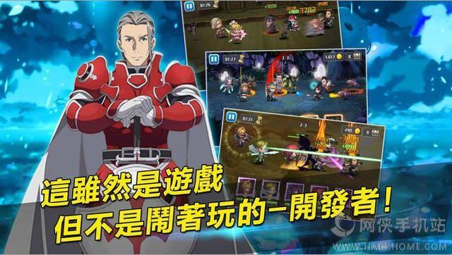 虚空物语游戏官方网站版图4: