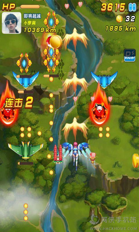 少女战机h5游戏下载,少女战机h5手机网页游戏