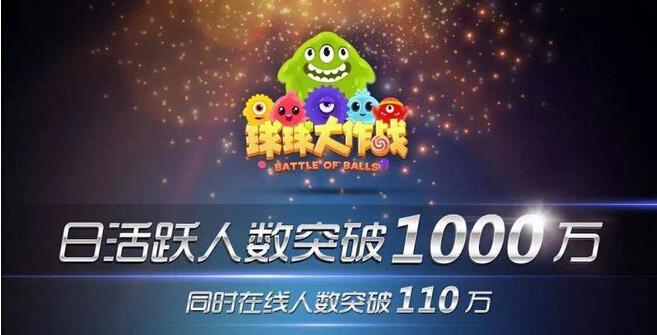 superpads谱子kitpop-球球大作战不得不说,实在是太牛掰啦~同时在线人数突破110万啦,