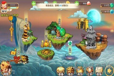 神仙传ol官方网站正版游戏图1: