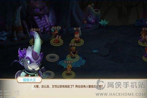 神仙传ol官方网站正版游戏图3: