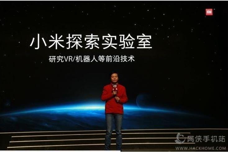 小米VR眼镜软件官网app下载图3: