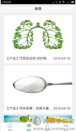国珍在线app评测:移动办公好帮手[多图]图片2_嗨客手机站
