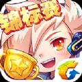 天天酷跑音速小飞觉醒最新版下载 1.0.32.0