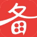 备胎好车app手机版下载 v2.6.4.0