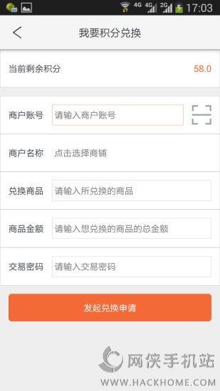 中佳易购商圈官方网首页登录图3: