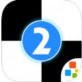 白块2官方版下载安装 v1.4.3