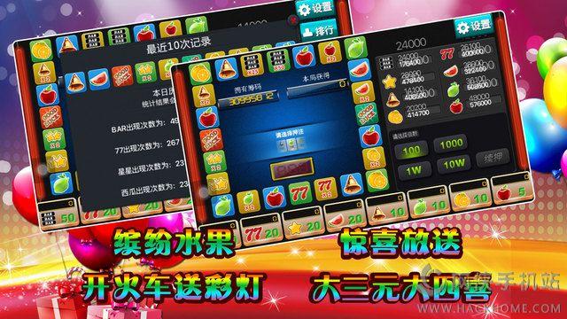 大发91棋牌游戏官网下载安装图3: