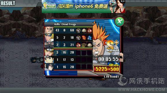 火影战记苹果iPhone版图1: