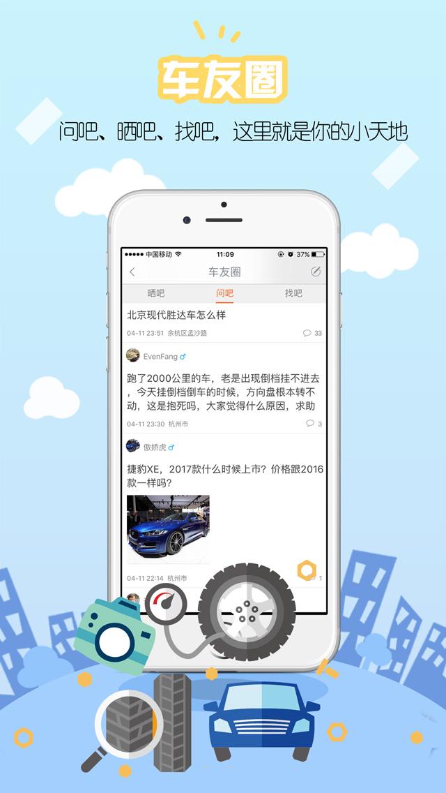 开吧app下载官网图5: