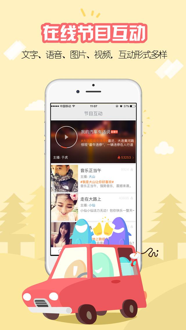 开吧APP下载iOS手机版图2: