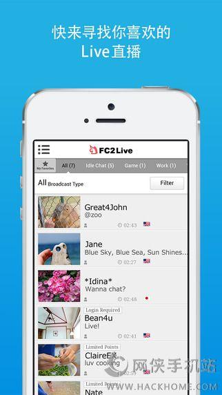 FC2Live成人频道直播手机版视讯合集下载图1: