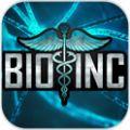 生化公司无限DNA版无限道具破解版 v2.910