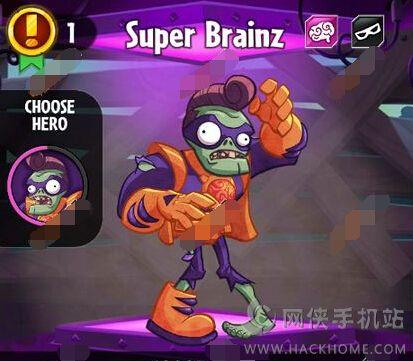 植物大战僵尸英雄超级食脑者最强卡组搭配攻略