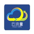 4G云流量