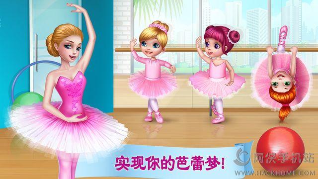 芭蕾佳人中文汉化破解版图1: