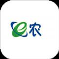 e农管家下载手机版app v3.0.6