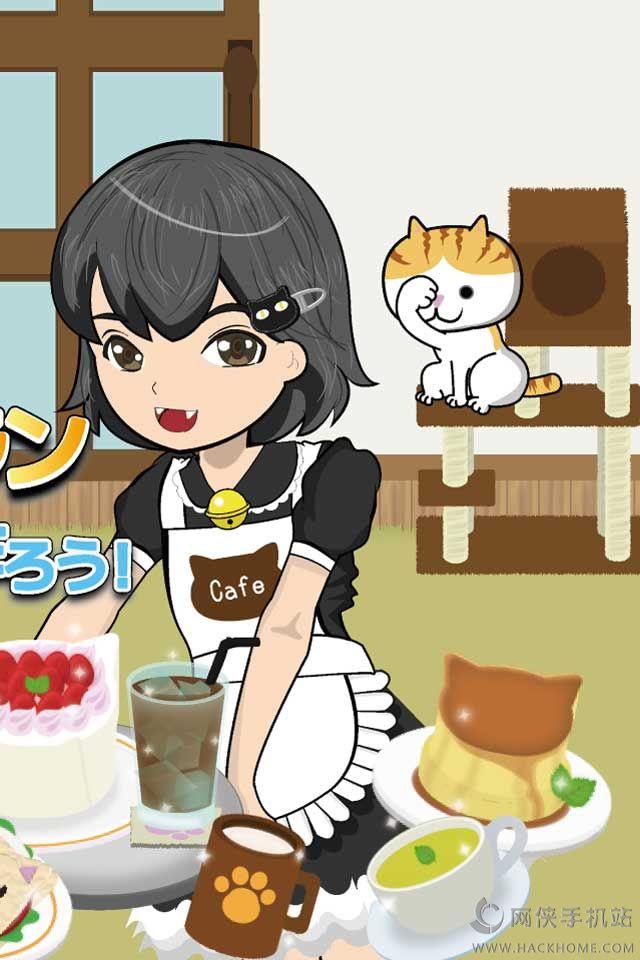 本日开店猫咖啡餐厅汉化中文版图4: