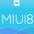 MIUI8系统内测