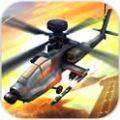 直升机3D飞行模拟游戏