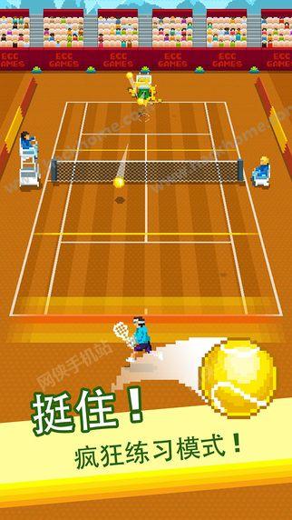 啪啪网球游戏官方手机版下载(One Tap Tennis)图3: