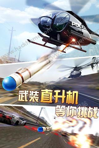 天天飞车手游官网最新版图3: