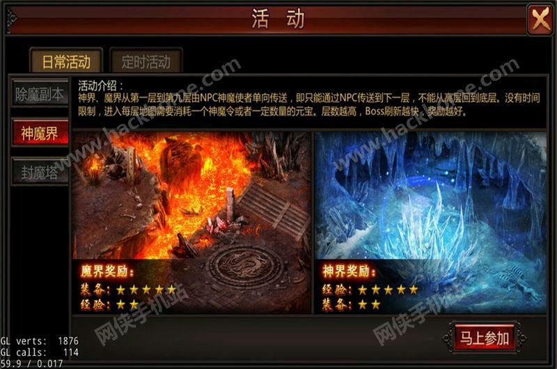 传奇王者手机游戏官方网站图1:
