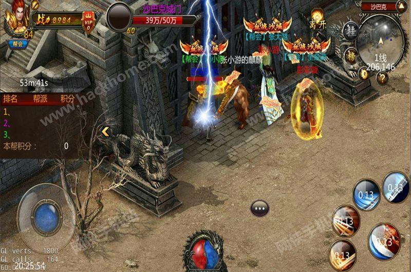 传奇王者手机游戏官方网站图5: