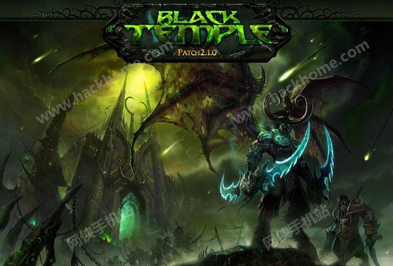 魔兽世界手游官网正版图2: