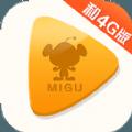 咪咕视频和4G版app