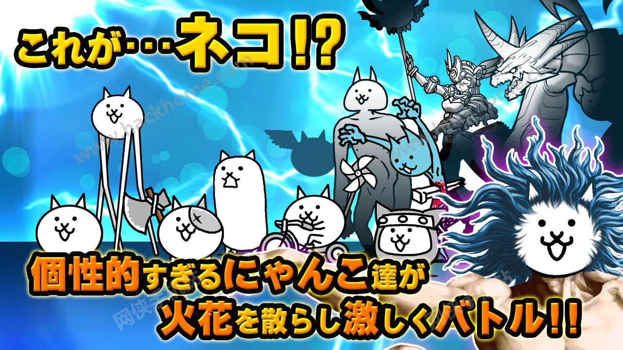 �������˴���ս�� Battle Cats �ٷ���׿��ͼ1: