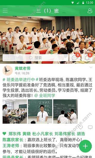 V校www.vxiao.cn官网app下载安装图3: