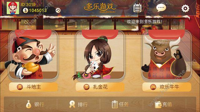 多乐游戏中心手机版免费下载图2: