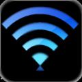 WiFi解黑神器