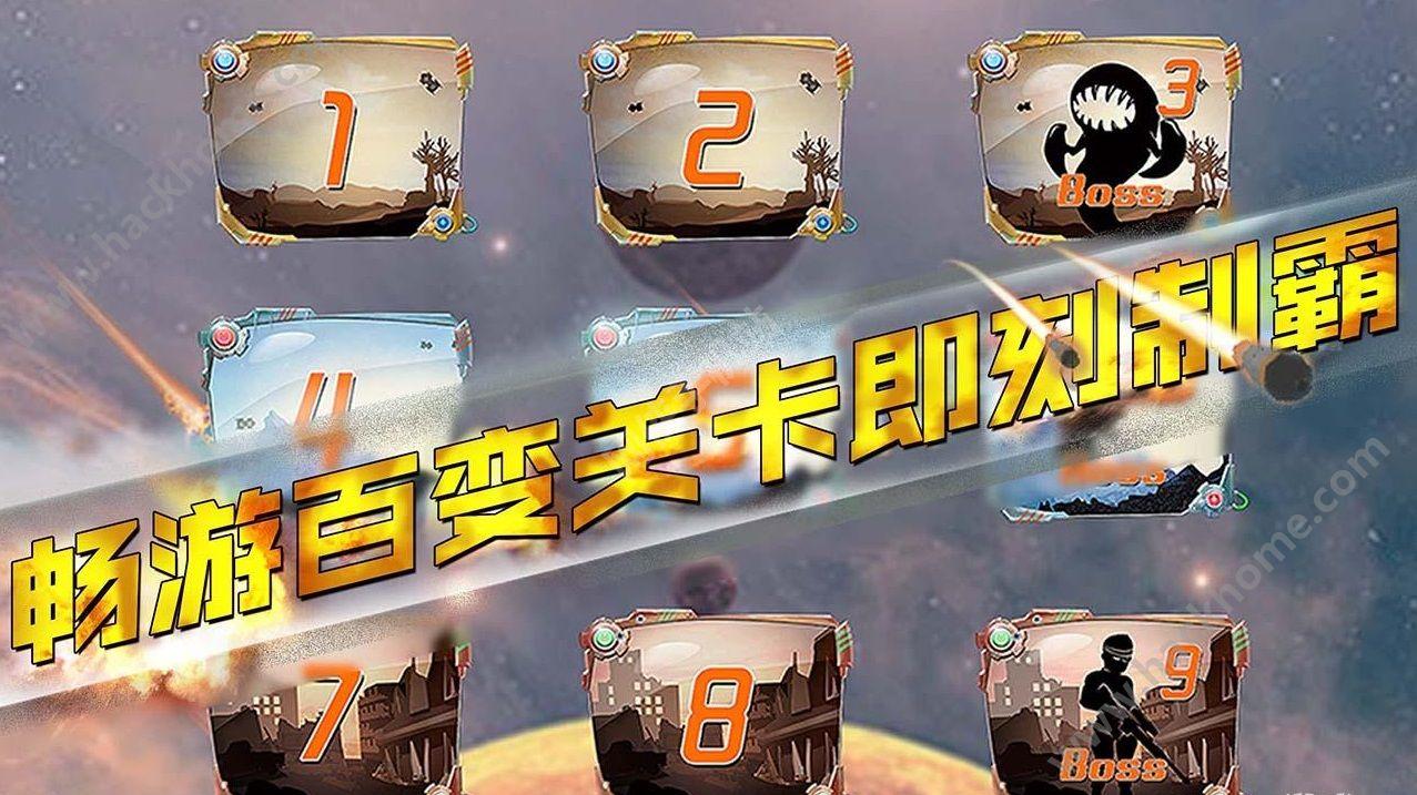 VR大炮台手游官方正版图1: