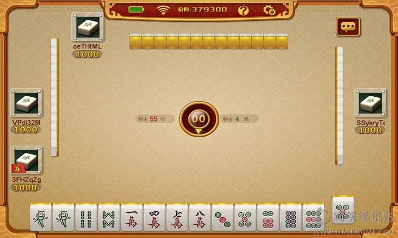 皮皮四川麻将游戏官方手机版图3: