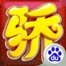 梦幻天骄下载百度版 v2.12.060