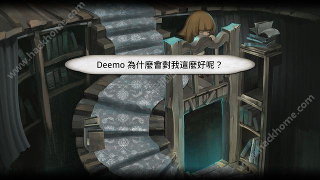 《古树旋律/deemo》全音乐解锁存档图5: