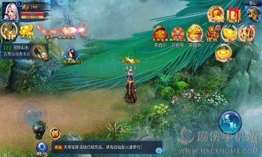 仙侠手机游戏下载