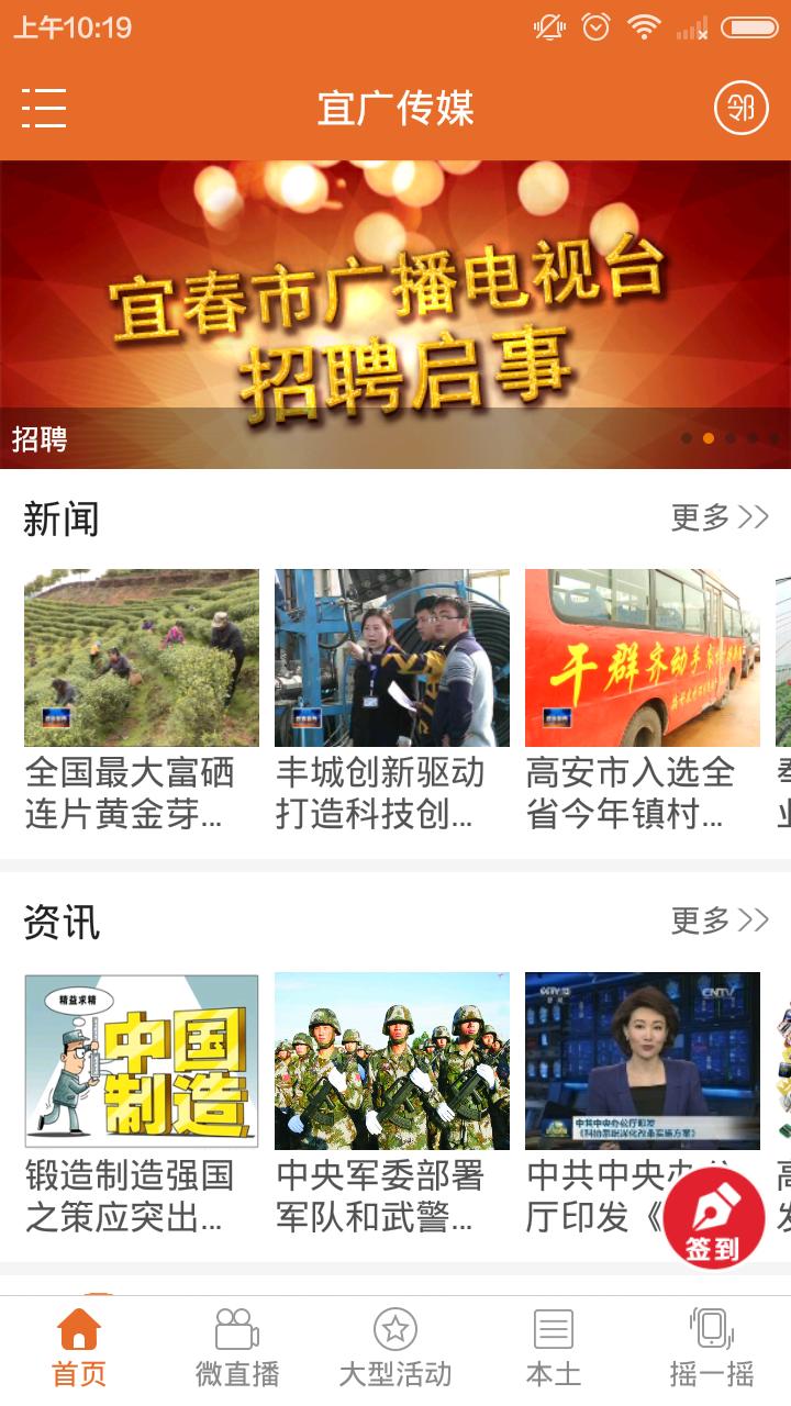天美传媒app黄版 天美官方网站